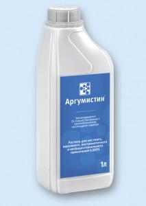 argumistin-mestnoe-6x9